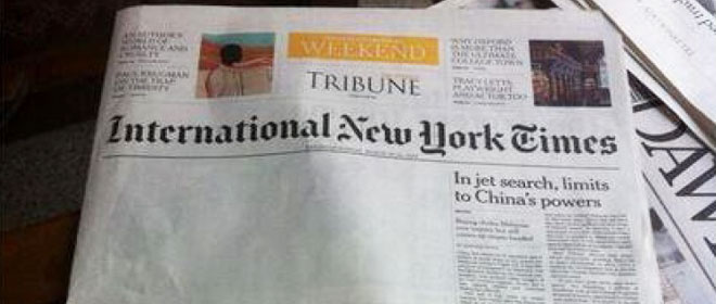 international-new-york-times